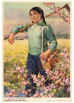 Chinese Barefoot Doctor Propaganda Poster